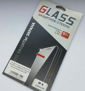iPhone 6/6s Защитное стекло.