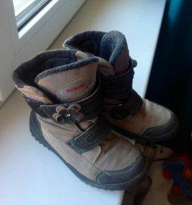 Ботинки демисезонные Ricosta