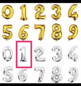 Шарик фольга 40' (цифра 1)