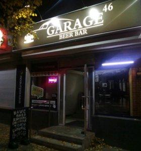 Продам пивной бар