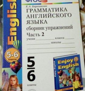 Английский язык грамматика