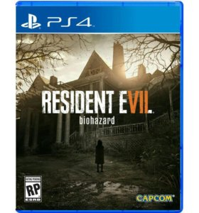 Watch Dogs 2, Resident evil 7.