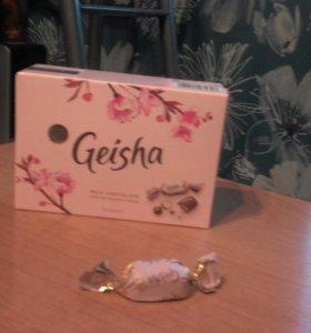 Конфеты гейша 150грамм.