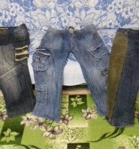 Набор мужских джинсов