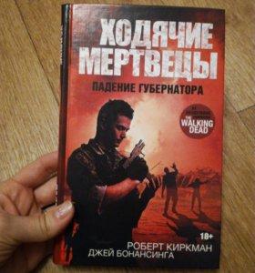 Книга состояние отличное