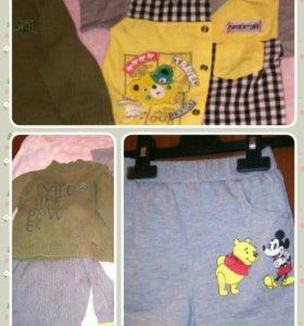 Пакет вещей и обувь для мальчика