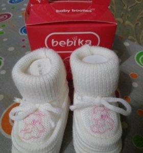 Носочки- тапульки