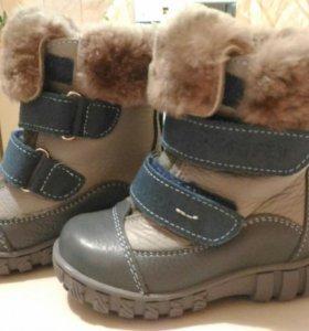 Детский зимние ботинки Котофей