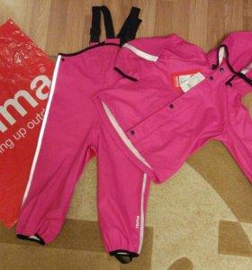 Комплект куртка и брюки, Рейма 98