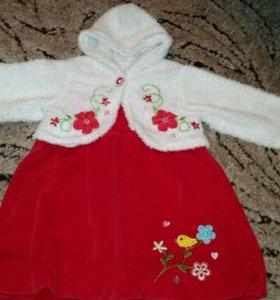 Сарафан + болеро,платье