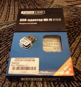 USB адаптер Wi-Fi