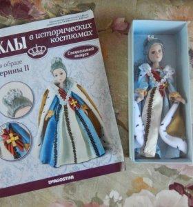 Кукла Екатерина II