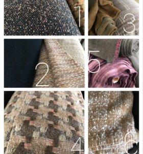 Материал (ткани) для рукоделия