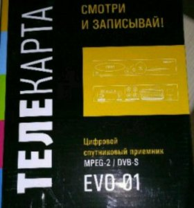 Ресивер Телекарта evo 01