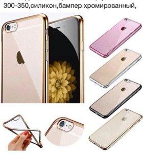 Новый чехол iPhone 5/5s/ 6/6s