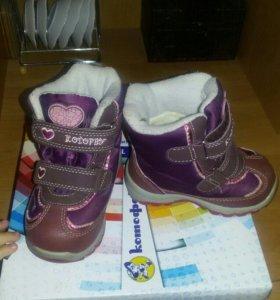 Ботинки сапожки зимние