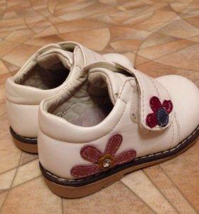 """Туфли, """"Сказка"""""""
