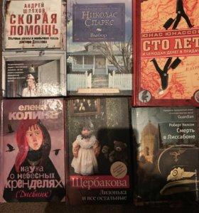 Книги новые и прочитанные один раз