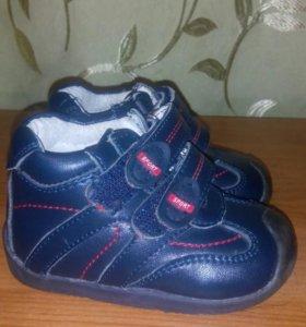 Обувь раз. 21