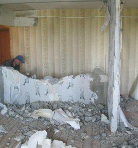 Демонтаж стен, перегородок.