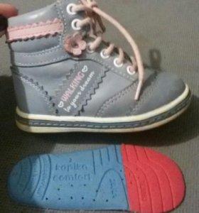 Детские ботинки, ортопеди