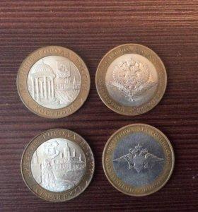 10 рублевые юбилейные монеты 2002-2009 г.