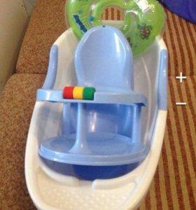 Горка,ванночка,круг,стульчик для купания