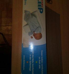 Комплект подушек для фиксации