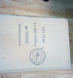 Пакетики с защелкой зиплок 120*170 мм 6000 штук