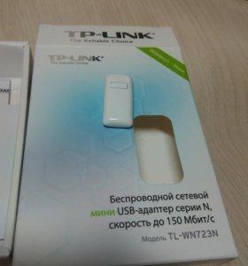 Беспроводной сетевой мини USB-адаптер