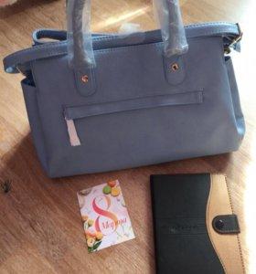 Вместительная стильная сумочка Avon