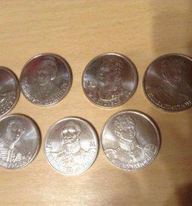 Монеты 2012 г