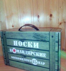 Бизнес! Подарочная упаковка