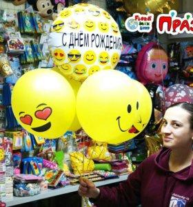 Воздушные шары смайлики