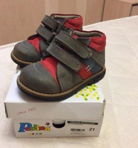 Детские ортопедические ботинки Perlina