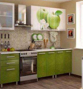 """Кухни """"Персик"""" и """"Яблоко"""" 1,8 метра"""