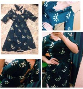 Новое платье.