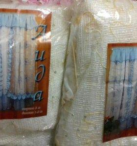 Комплекты для кухни и комнат,тюль и шторы