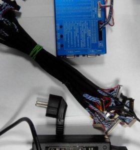 Тестер для LCD матриц