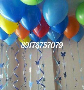 Гелиевые шарики с декором.доставка до квартиры