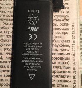 Продам аккумулятор айфон 4s