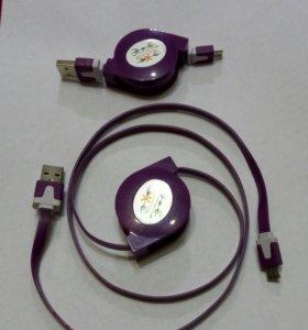USB кабель складной