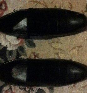 Мужские батинки