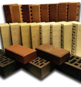 Облицовочный кирпич, блоки, плиты перекрытия.