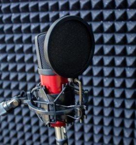 Поп фильтр + держатель паук для микрофона
