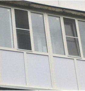 Балкон ПВХ П-образный от плиты до плиты