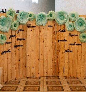 Фотозона, свадебные аксессуары