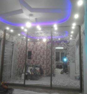 Ремонт квартира