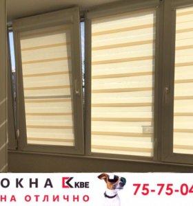 Рулонные шторы и жалюзи по индивидуальным размерам