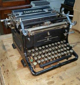 Печатная машинка Континенталь